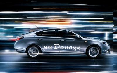 subaru_v_dvizhenii_na_Donetsk