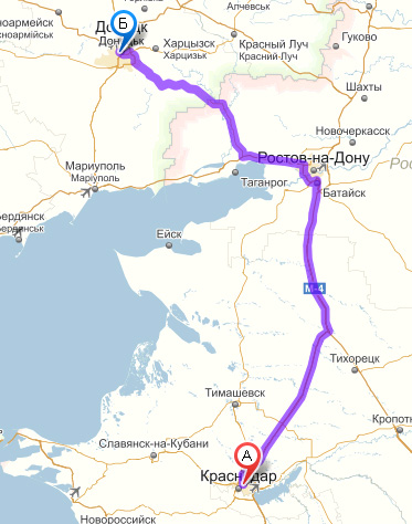 Krasnodar-Donetsk