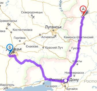 Millerovo-Donetsk